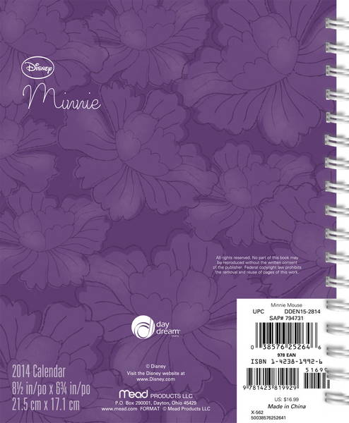Minnie Mouse Engagement Diary 2014  back 9781423819929