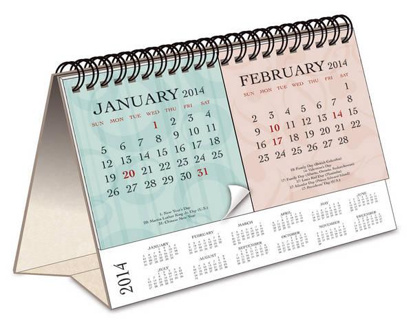 2014 Monthly Calen...